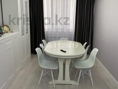 3-комнатная квартира, 76 м², 7/9 этаж, пгт Балыкши, Кунанбаева 23 А за 28 млн 〒 в Атырау, пгт Балыкши — фото 3