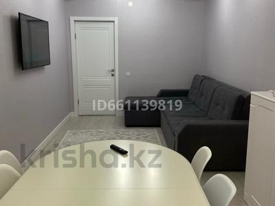 3-комнатная квартира, 76 м², 7/9 этаж, пгт Балыкши, Кунанбаева 23 А за 28 млн 〒 в Атырау, пгт Балыкши — фото 4