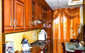 2-комнатная квартира, 51 м², 1/5 этаж, Интернациональная улица за 17.3 млн 〒 в Петропавловске