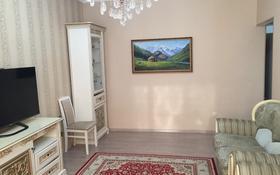 3-комнатная квартира, 75 м², 5/9 этаж, мкр Жетысу-2, Мкр Жетысу-2 9 — ул. Улугбека за 35.5 млн 〒 в Алматы, Ауэзовский р-н