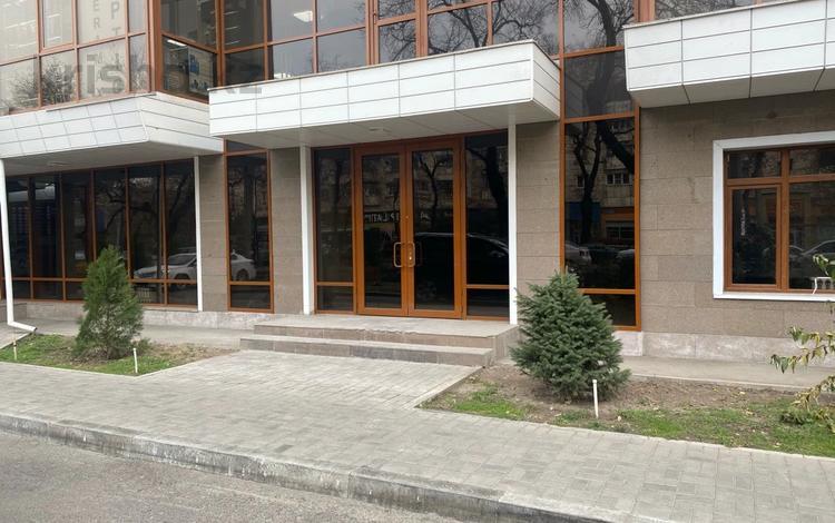 Помещение площадью 500 м², Гоголя за 2.8 млн 〒 в Алматы, Алмалинский р-н
