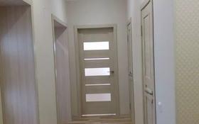 2-комнатная квартира, 66 м², 1/9 этаж, улица Осипенко 1/4 за 20.5 млн 〒 в Кокшетау
