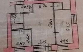 2-комнатная квартира, 41 м², 2/2 этаж, Герцена 22 за 5.5 млн 〒 в Риддере