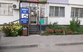 Магазин площадью 50 м², мкр Шугыла 342 за 39 млн 〒 в Алматы, Наурызбайский р-н