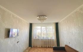 3-комнатная квартира, 73 м², 6/9 этаж, 70 квартал 18 за 17 млн 〒 в Темиртау
