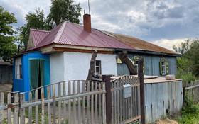 3-комнатный дом, 85 м², 9 сот., Интернациональная 64 за 16 млн 〒 в Бурабае