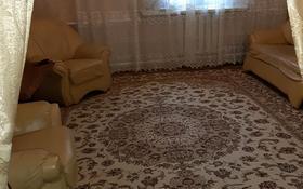 6-комнатный дом, 87 м², 6 сот., Домбыралы 6 за 30 млн 〒 в Нур-Султане (Астана), Сарыарка р-н