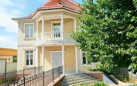 6-комнатный дом, 340 м², 7 сот., мкр Баганашыл, Улан за 125 млн 〒 в Алматы, Бостандыкский р-н
