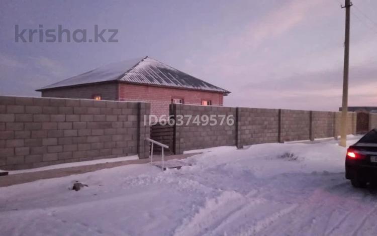 4-комнатный дом, 180 м², 15 сот., 1-ая улица 1 за 18 млн 〒 в Жалтырколе