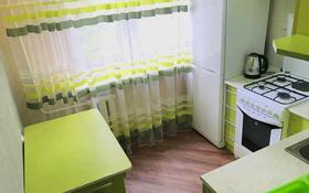 1-комнатная квартира, 42 м², 2/2 этаж посуточно, Павлова 11 — Малькеева за 8 000 〒 в Талгаре