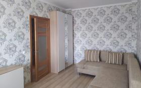 1-комнатная квартира, 38 м², 8/14 этаж посуточно, Сакена Сейфуллина 40 за 7 000 〒 в Нур-Султане (Астана)
