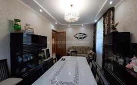 4-комнатная квартира, 89 м², 2/5 этаж, Лободы 7а за 37 млн 〒 в Караганде, Казыбек би р-н