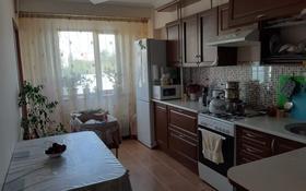 2-комнатная квартира, 48.3 м², 3/5 этаж помесячно, мкр Таугуль, Токтабаева за 130 000 〒 в Алматы, Ауэзовский р-н
