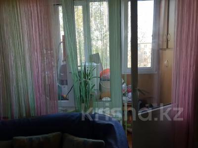 3-комнатная квартира, 62 м², 3/4 этаж, Утепова 16 — Розыбакиева за ~ 20.4 млн 〒 в Алматы, Бостандыкский р-н — фото 4