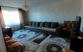 8-комнатный дом, 140 м², 10 сот., Отенай 26 за 17 млн 〒 в Талдыкоргане