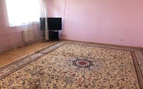 4-комнатная квартира, 180 м², 8/9 этаж помесячно, Кульманова 152 за 350 000 〒 в Атырау