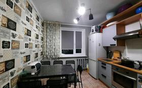5-комнатная квартира, 110 м², 7/9 этаж, мкр Юго-Восток, 30й микрорайон за 26 млн 〒 в Караганде, Казыбек би р-н
