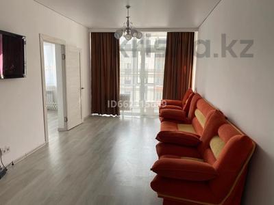 3-комнатная квартира, 80 м², 11/12 этаж помесячно, Микр Дарабоз 43 за 140 000 〒 в Алматы, Алатауский р-н — фото 5