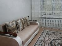 2 комнаты, 46 м²
