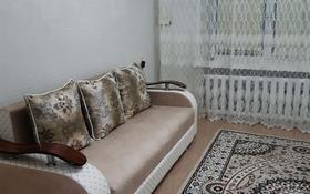 2 комнаты, 46 м², улица Акан Серы 170а — Габдуллина за 35 000 〒 в Кокшетау
