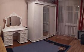 1-комнатная квартира, 32 м², 4/5 этаж, Бульвар Гагарина 12 за 9.5 млн 〒 в Усть-Каменогорске