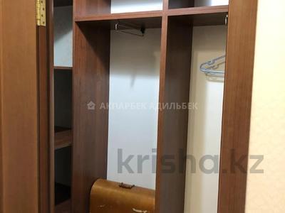 2-комнатная квартира, 54 м² помесячно, Сарыарка 15 за 150 000 〒 в Нур-Султане (Астана) — фото 2