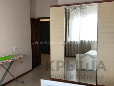 2-комнатная квартира, 54 м² помесячно, Сарыарка 15 за 150 000 〒 в Нур-Султане (Астана) — фото 6