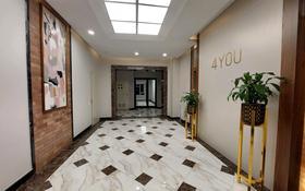 2-комнатная квартира, 48 м², 5/12 этаж, Розыбакиева 320 — Ескараева за 36 млн 〒 в Алматы, Бостандыкский р-н