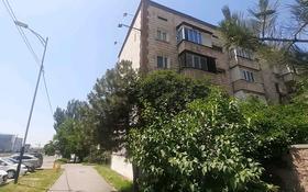 1 комната, 36 м², Назарбаева 247а — Аль-Фараби за 40 000 〒 в Алматы, Медеуский р-н