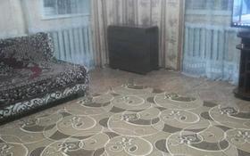 3-комнатный дом, 73.4 м², 7 сот., улица Улытау бывшая (подгорная) 24 — Ауэзова за 10 млн 〒 в Кокшетау