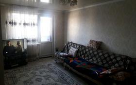 4-комнатная квартира, 78 м², 5/5 этаж, проспект Нурсултана Назарбаева за 15.5 млн 〒 в Талдыкоргане
