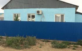 3-комнатный дом, 100 м², 8 сот., мкр Водников-2, 11 мкр 22 за 9.5 млн 〒 в Атырау, мкр Водников-2