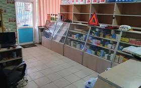 Магазин площадью 38 м², Старый город, Бокейханова 13 за 70 000 〒 в Актобе, Старый город