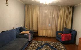 3-комнатная квартира, 64 м², 8/9 этаж помесячно, улица Розы Люксембург 102 за 85 000 〒 в Павлодаре