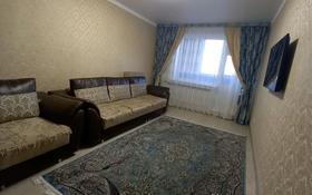 2-комнатная квартира, 52 м², 8-й микрорайон 77 — Берким ауэзова за 9 млн 〒 в Экибастузе