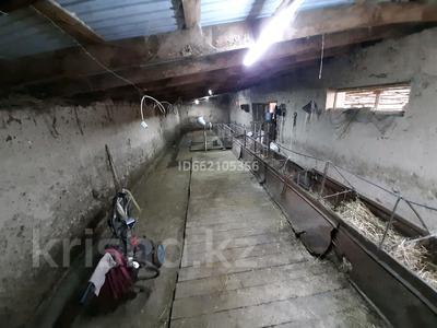 КХ за 18 млн 〒 в Койшыбеке