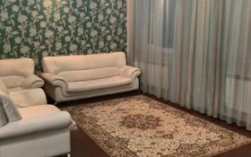 3-комнатная квартира, 90 м², 2/9 этаж, Достык 12 за 31.5 млн 〒 в Нур-Султане (Астана), Есиль р-н