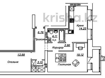 2-комнатная квартира, 66.85 м², 10/10 этаж, К. Мухамедханова 12 за ~ 22.7 млн 〒 в Нур-Султане (Астана), Есиль р-н