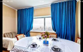 3-комнатная квартира, 110 м², 30/36 этаж посуточно, Достык 5 за 14 000 〒 в Нур-Султане (Астана), Есиль р-н