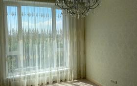 2-комнатная квартира, 47 м², 9/15 этаж, Бекхожина 15 за 33.5 млн 〒 в Алматы, Медеуский р-н