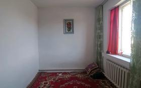 5-комнатный дом, 60 м², 6 сот., Желтоксан — Цветочная вишниовая за 11 млн 〒 в Талдыкоргане