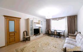 3-комнатная квартира, 100 м² помесячно, Сатпаева 30а — Шагабутдинова за 270 000 〒 в Алматы