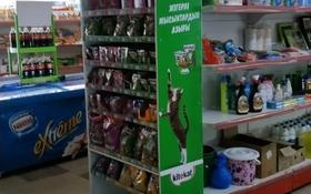 Магазин площадью 800 м², Григория Потанина 6 за 140 млн 〒 в Нур-Султане (Астана), Сарыарка р-н