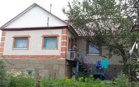 4-комнатный дом посуточно, 200 м², 2-я Советская за 30 000 〒 в Бурабае