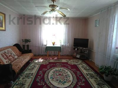 4-комнатный дом посуточно, 200 м², 2-я Советская за 30 000 〒 в Бурабае — фото 4
