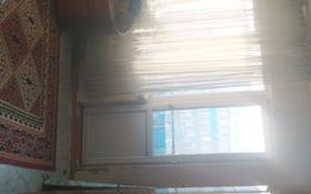 2-комнатная квартира, 69 м², 9/9 этаж, мкр Кулагер за 20 млн 〒 в Алматы, Жетысуский р-н