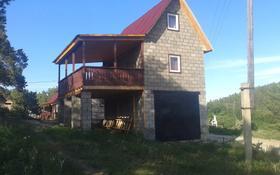 2-комнатный дом посуточно, 70 м², Бухтарма — Айна за 10 000 〒 в Новой бухтарме