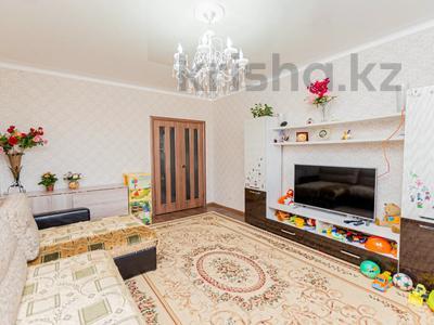 3-комнатная квартира, 79 м², 3/9 этаж, Такын Сара 4а за 28.5 млн 〒 в Нур-Султане (Астана), Есиль р-н — фото 5