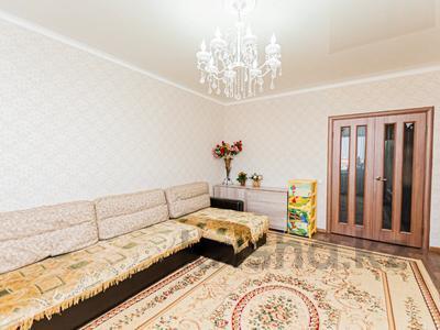 3-комнатная квартира, 79 м², 3/9 этаж, Такын Сара 4а за 28.5 млн 〒 в Нур-Султане (Астана), Есиль р-н — фото 4