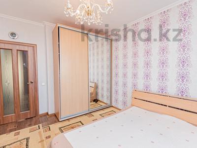 3-комнатная квартира, 79 м², 3/9 этаж, Такын Сара 4а за 28.5 млн 〒 в Нур-Султане (Астана), Есиль р-н — фото 15
